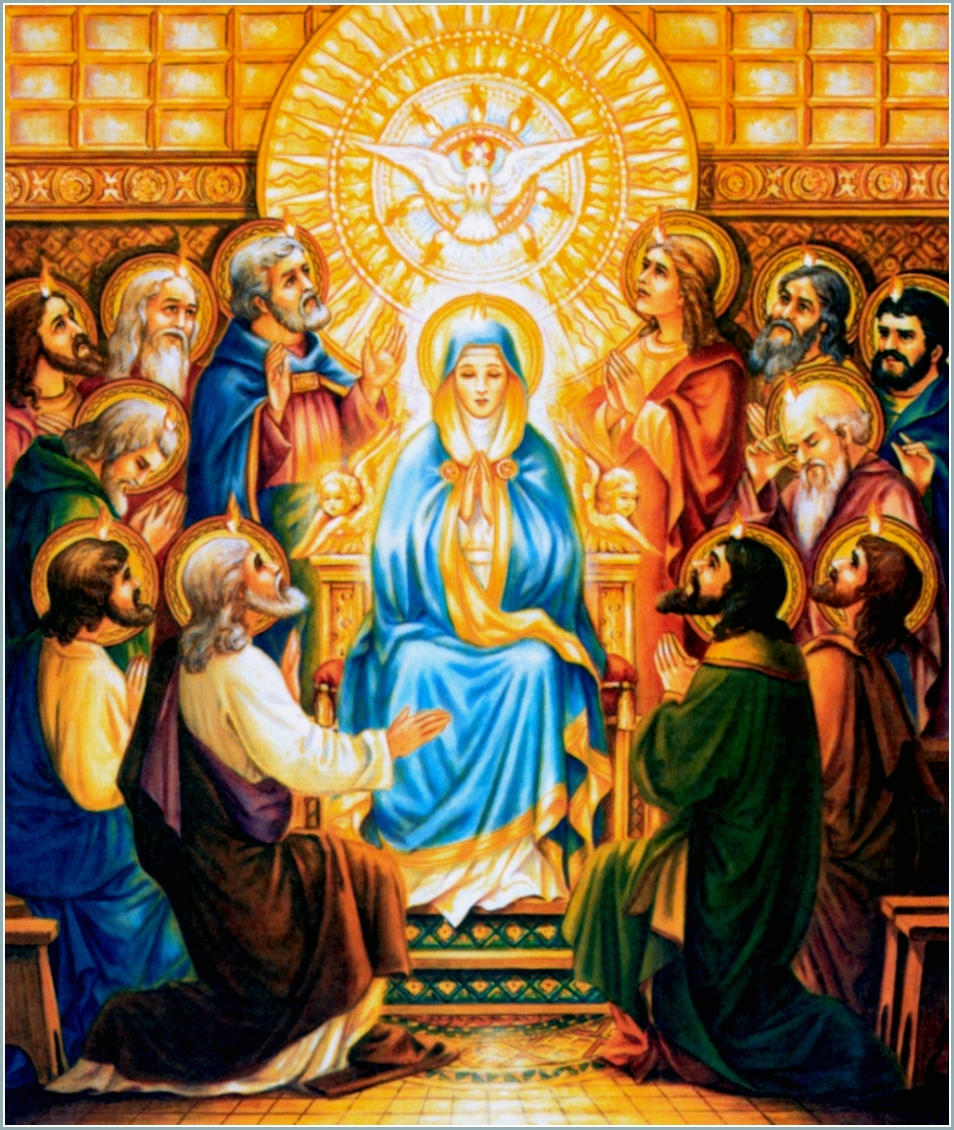 pentecost - photo #28